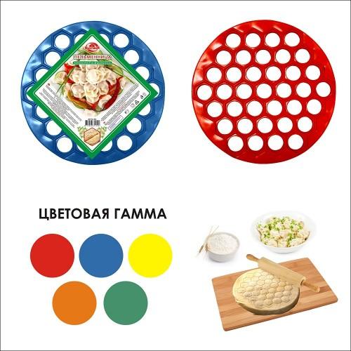 80-1 Декоратор для крема 6 насадок (винил+пластик)