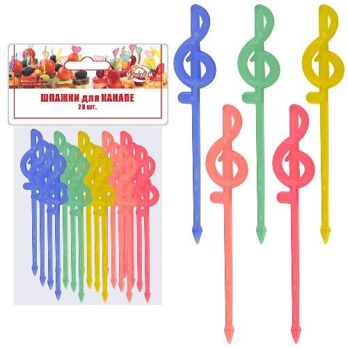76-68 Шпажки для канапе Скрипичный ключ 20шт*8,1см